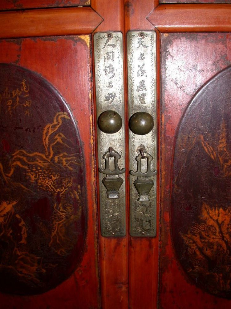 antique-chinese-4-section-wedding-cabinet-detail2